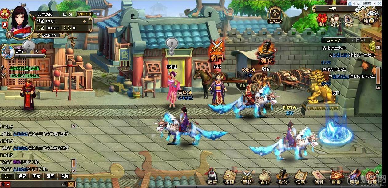 同时游戏拥有丰富的武将系统和独特的将星